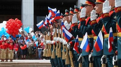 russiannationalday