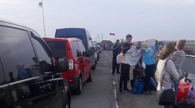 ukrainetoutists