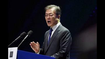 south-korean-president-moon-call