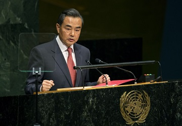 UN General Assembly China